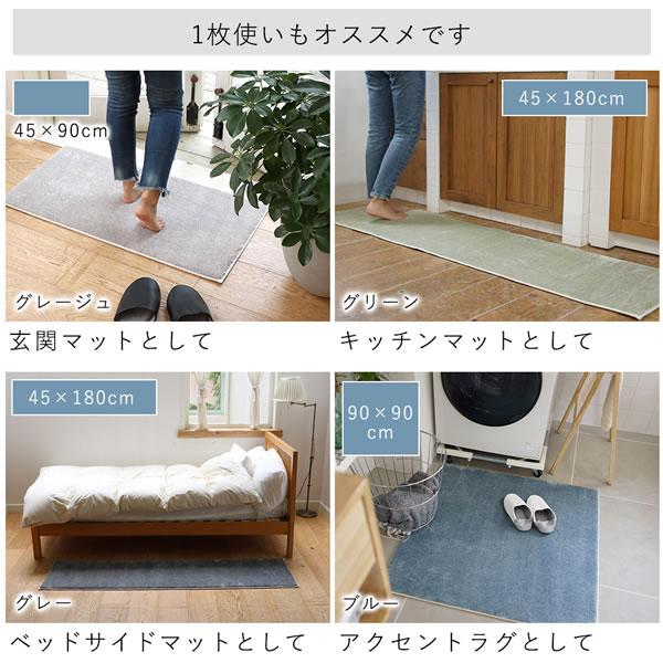 フランネル パズルラグマット TS601【タイルカーペット/おしゃれ】の1枚使い使用例画像