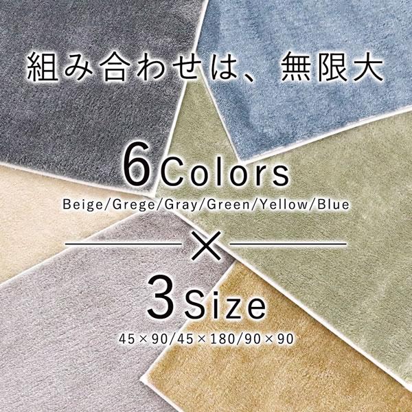 フランネル パズルラグマット TS601【タイルカーペット/おしゃれ】は3サイズの説明画像