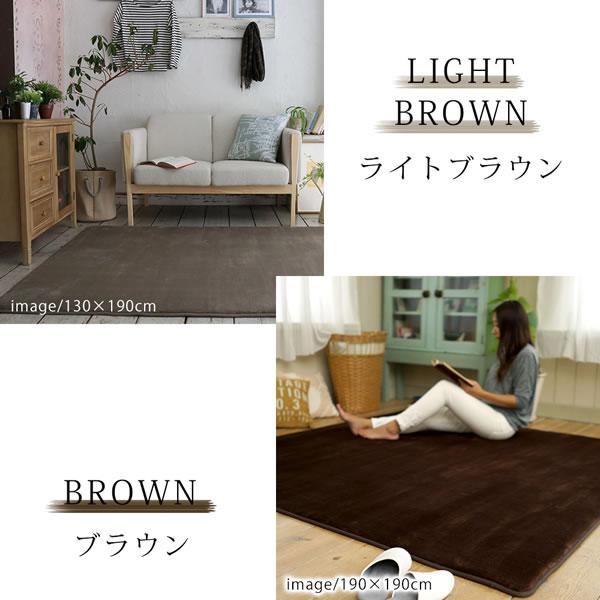 低反発高反発 フランネル ラグマット TS101n【おしゃれ】ライトブラウン、ブラウンの使用画像
