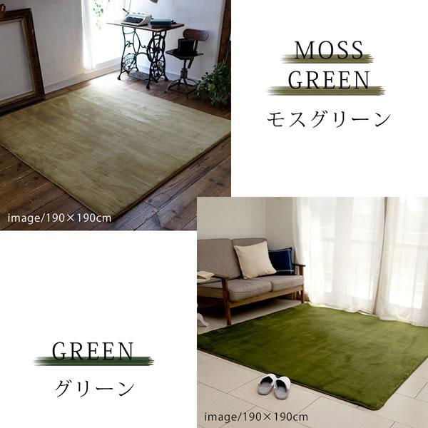 低反発高反発 フランネル ラグマット TS101n【おしゃれ】モスグリーン、グリーンの使用画像