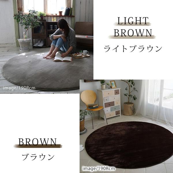 低反発高反発 フランネル ラグマット 円形 TS101n【おしゃれ】ライトブラウン、ブラウンの使用画像