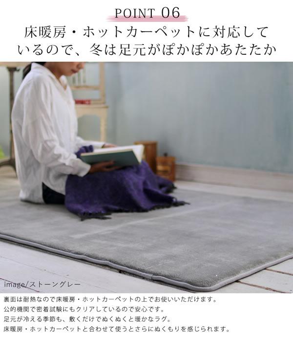 低反発高反発 フランネル ラグマット 円形 TS101n【おしゃれ】ストーングレーの床暖・ホットカーペット・耐熱説明画像