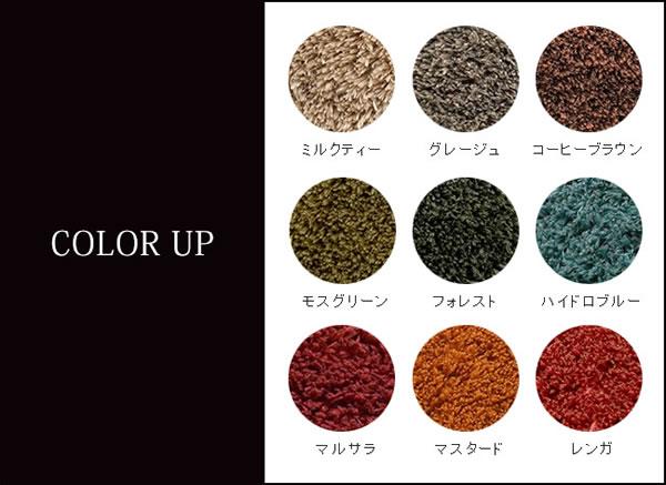 マイクロセレクト ラグマット 円形 TS200【洗える/おしゃれ】の全カラー紹介画像