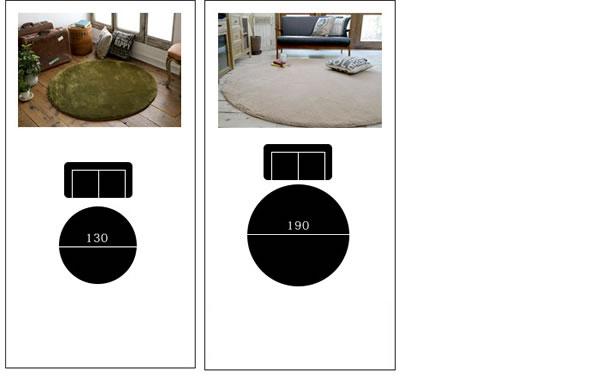 マイクロセレクト ラグマット 円形 TS200【洗える/おしゃれ】の全サイズ画像