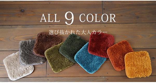 マイクロセレクト ラグマット 円形 TS200【洗える/おしゃれ】のカラーバリエーション画像