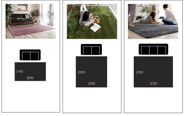 洗える ラグマット TS300【おしゃれ/春夏秋冬】のサイズ展開画像