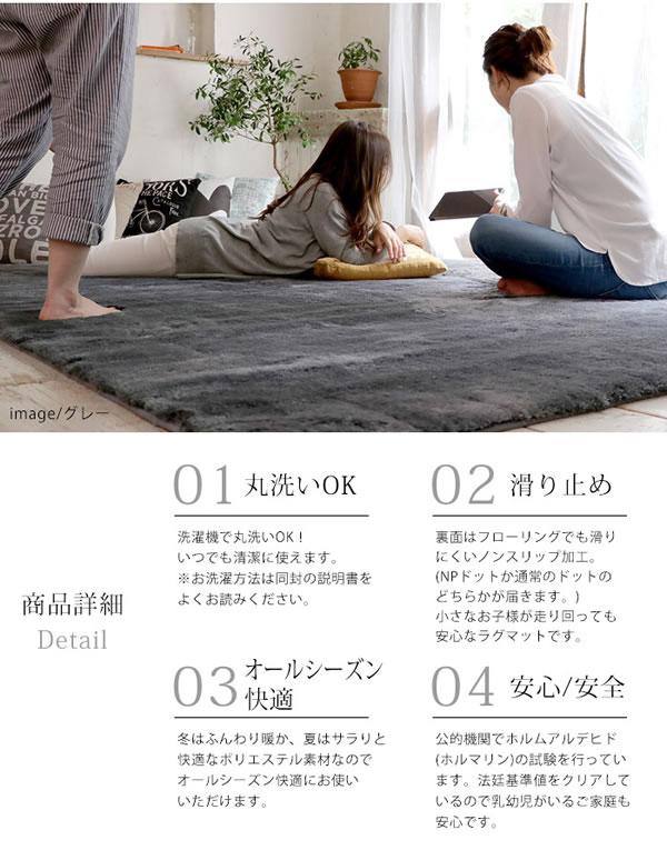洗える ラグマット TS300【おしゃれ/春夏秋冬】グレーの使用説明画像