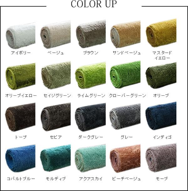 洗える ラグマット 円形 TS300【おしゃれ/春夏秋冬】の全カラー紹介画像