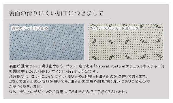 洗える ラグマット 円形 TS300【おしゃれ/春夏秋冬】の裏面加工画像