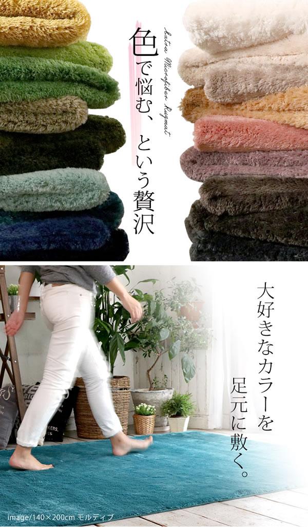 洗える ラグマット 円形 TS300【おしゃれ/春夏秋冬】モルディブの使用画像