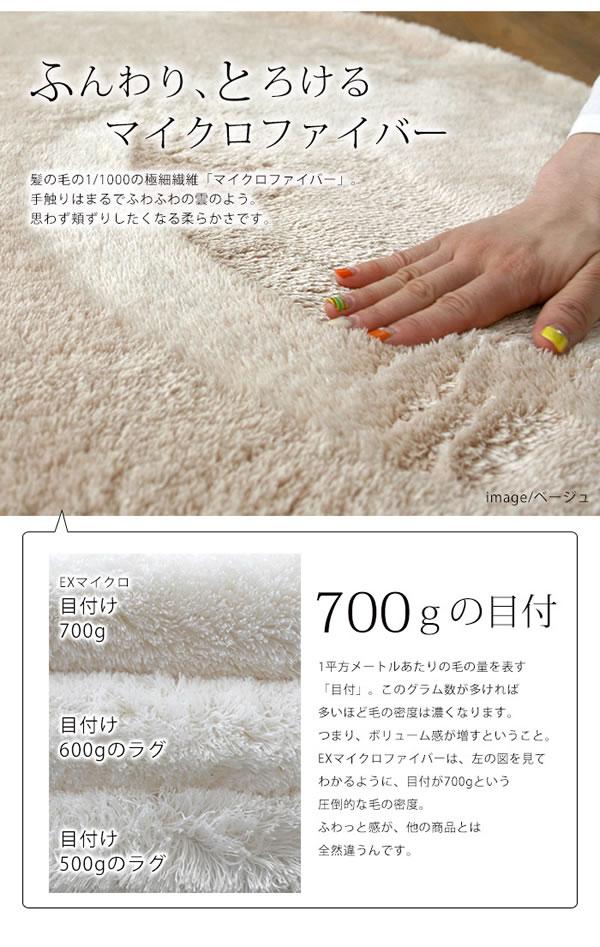洗える ラグマット 円形 TS300【おしゃれ/春夏秋冬】ベージュの肌触り説明画像