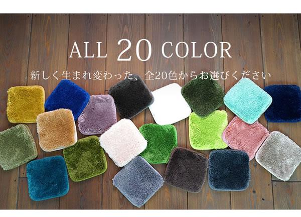 洗える ラグマット 円形 TS300【おしゃれ/春夏秋冬】のカラーバリエーション画像