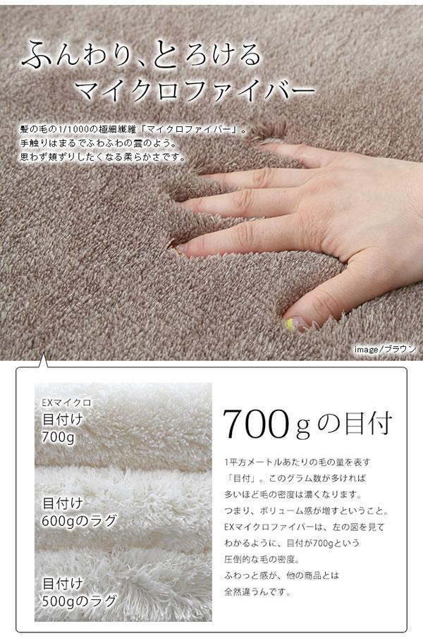 マイクロパズル ラグマット TS301【タイルカーペット/おしゃれ】ベージュの肌触り説明画像