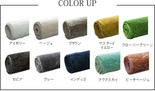 マイクロパズル ラグマット TS301【タイルカーペット/おしゃれ】の全カラー紹介画像