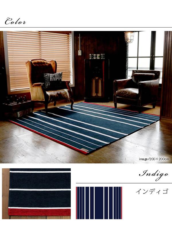 シェニールゴブラン織り ラグマット TS500【おしゃれ】インディゴの詳細説明画像