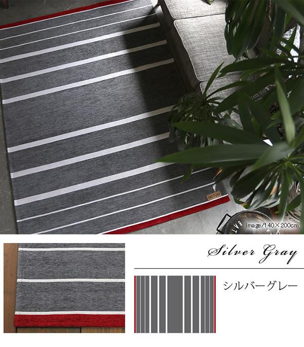 シェニールゴブラン織り ラグマット TS500【おしゃれ】シルバーグレーの詳細説明画像