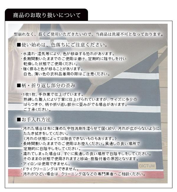 シェニールゴブラン織り ラグマット TS500【おしゃれ】のお取扱い説明画像