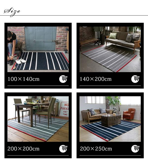 シェニールゴブラン織り ラグマット TS500【おしゃれ】のサイズバリエーション画像