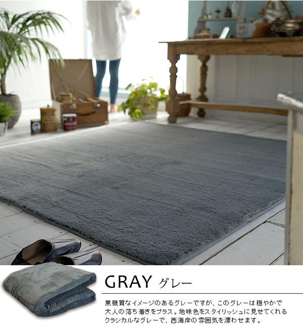 洗える ラグマット TS502【おしゃれ/春夏秋冬】のグレー使用画像