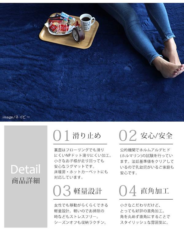 洗える ラグマット TS502【おしゃれ/春夏秋冬】の商品詳細説明画像