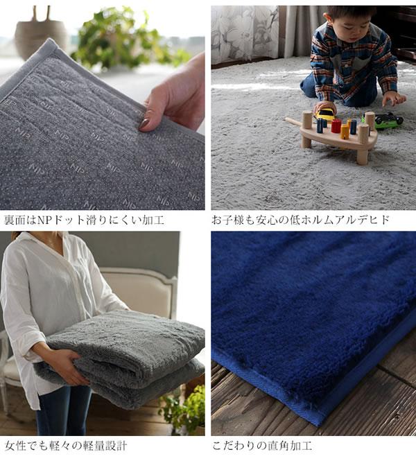 洗える ラグマット TS502【おしゃれ/春夏秋冬】の機能説明画像