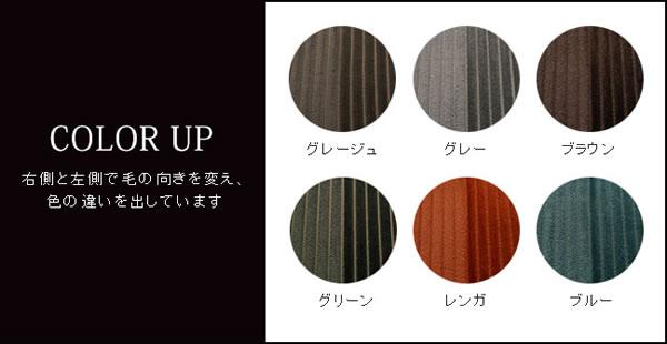 低反発高反発 レトロモダン ラグマット TS700【洗える/おしゃれ】カラーバリエーション画像