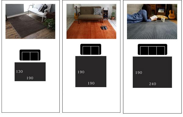 低反発高反発 レトロモダン ラグマット TS700【洗える/おしゃれ】の全サイズ紹介画像