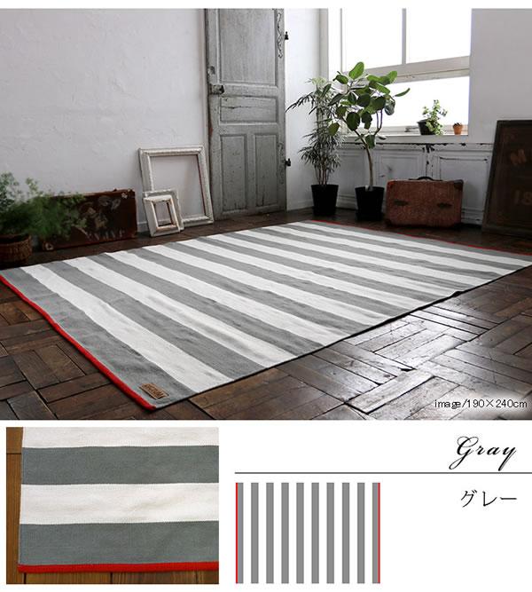 インドコットン手織り ラグマット ストライプ TSR300【おしゃれ】グレーの詳細画像