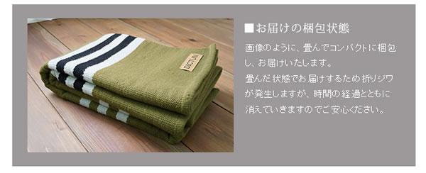 インドウール手織り ラグマット ストライプ TSR800【おしゃれ】のお届け梱包状態説明画像