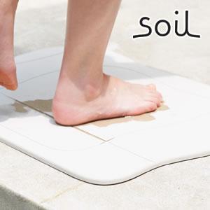 soil(ソイル)バスマット アクア【お風呂用品】の使用画像