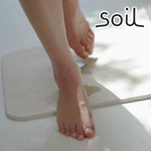 soil(ソイル)バスマット ライト【お風呂用品】の使用画像