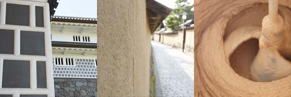 珪藻土のイメージ画像