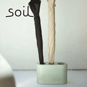 soil(ソイル)アンブレラスタンド グリーン【傘立て/インテリア雑貨】の使用画像