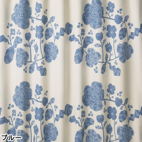 遮光カーテン クルヌ(KRUUNU)1枚入【北欧/おしゃれ】ブルーの全体画像
