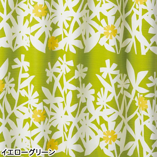 遮光カーテン クチナシ(KUCHINASHI)1枚入【北欧/おしゃれ】イエローグリーンの詳細画像