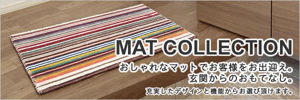 玄関マット アイヴィー(IVY)50×80cm【北欧/おしゃれ】