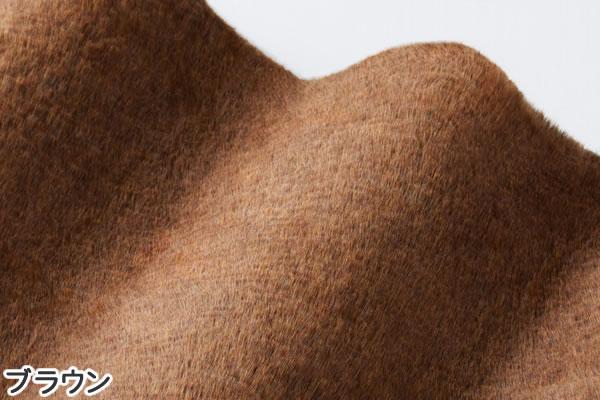 ラグマット キャメル フレーテ(Camel-furete)【円形/四角形/おしゃれ】ブラウンの全体画像