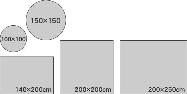 ラグマット キャメル フレーテ(Camel-furete)【円形/四角形/おしゃれ】のサイズバリエーション画像