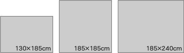ラグマット カルル(CaRuRu)フィルメ【洗える/小さく畳める/大幅軽量化】のサイズバリエーション画像1