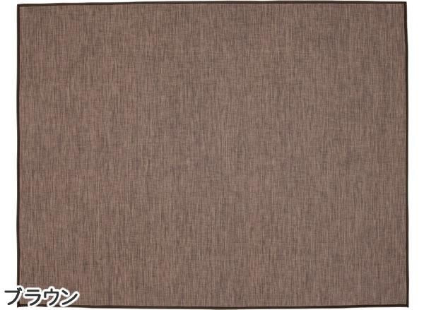 ダイニングラグマット クロスツイード(CLOTH TWEED)【拭ける/北欧】ブラウンの全体画像