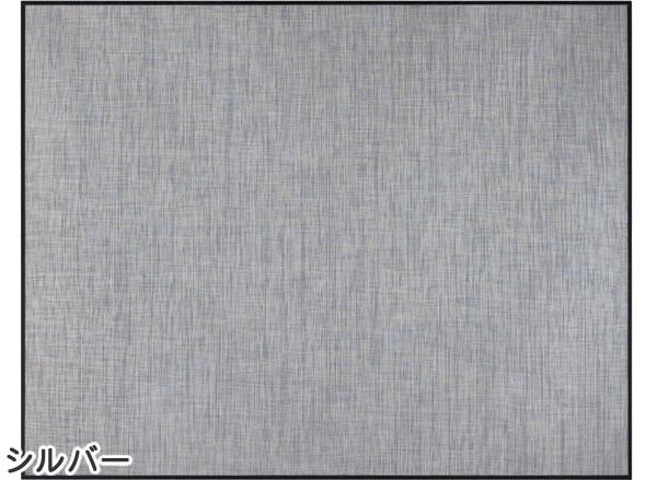 ダイニングラグマット クロスツイード(CLOTH TWEED)【拭ける/北欧】シルバーの全体画像