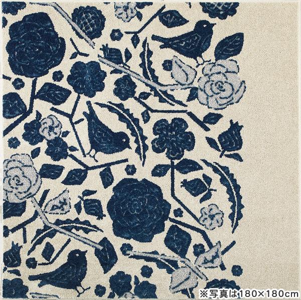 ラグマット クコ(CUCO)【北欧/おしゃれ】ブルーの全体画像