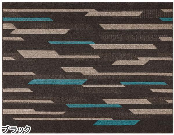 ダイニングラグマット フレック(FLEC)【撥水/拭ける/北欧】ブラックの全体画像