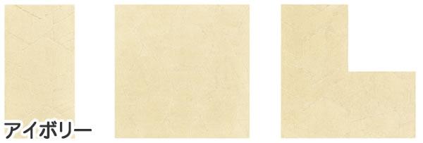 ユニットカーペット 各サイズ/各色【タイルカーペット/おしゃれ】アイボリーの各サイズ全体画像