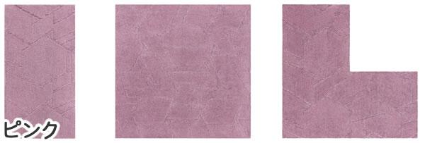 ユニットカーペット 各サイズ/各色【タイルカーペット/おしゃれ】ピンクの各サイズ全体画像