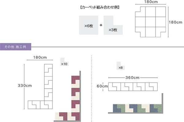 ユニットカーペット 各サイズ/各色【タイルカーペット/おしゃれ】の組み合わせ成功例画像1