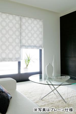 スミノエの北欧風遮光カーテン フラワーリング ホワイトの使用画像