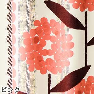 スミノエの遮光カーテン ケイランサス 1枚入【北欧カーテン/インテリア】ピンクの詳細画像