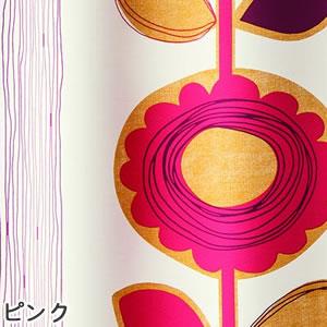 スミノエの遮光カーテン サンフラワー 1枚入【北欧カーテン/インテリア】ピンクの詳細画像