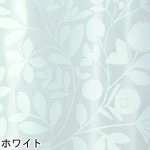 スミノエのミラーレースカーテン カダン 1枚入【UVカット/北欧インテリア】の詳細画像